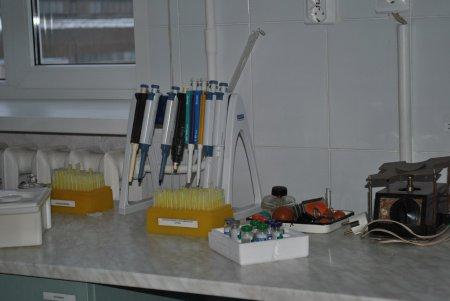 Серологический отдел