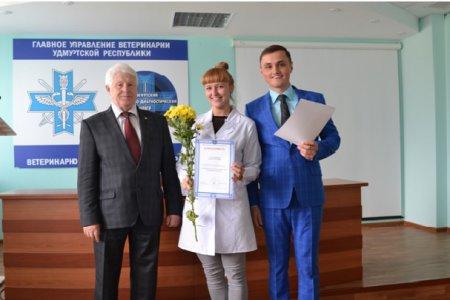 Поздравление коллег с Днём ветеринарного работника